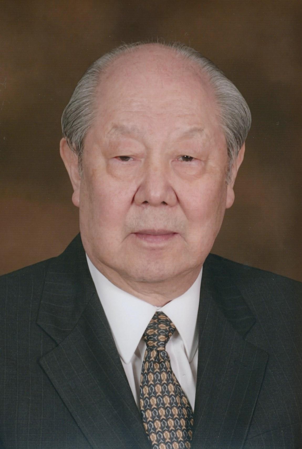 InBae Yoon M D  Obituary - Columbia, MD