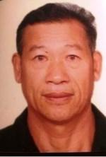 Yu Zhen Zhang