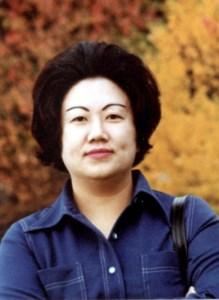 Ingrid Ling-Fen  Wang