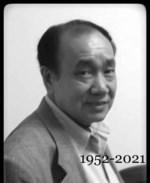 Keru Chen