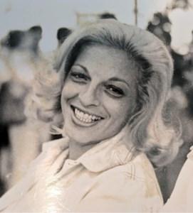 Betty C.  Kapetanakos