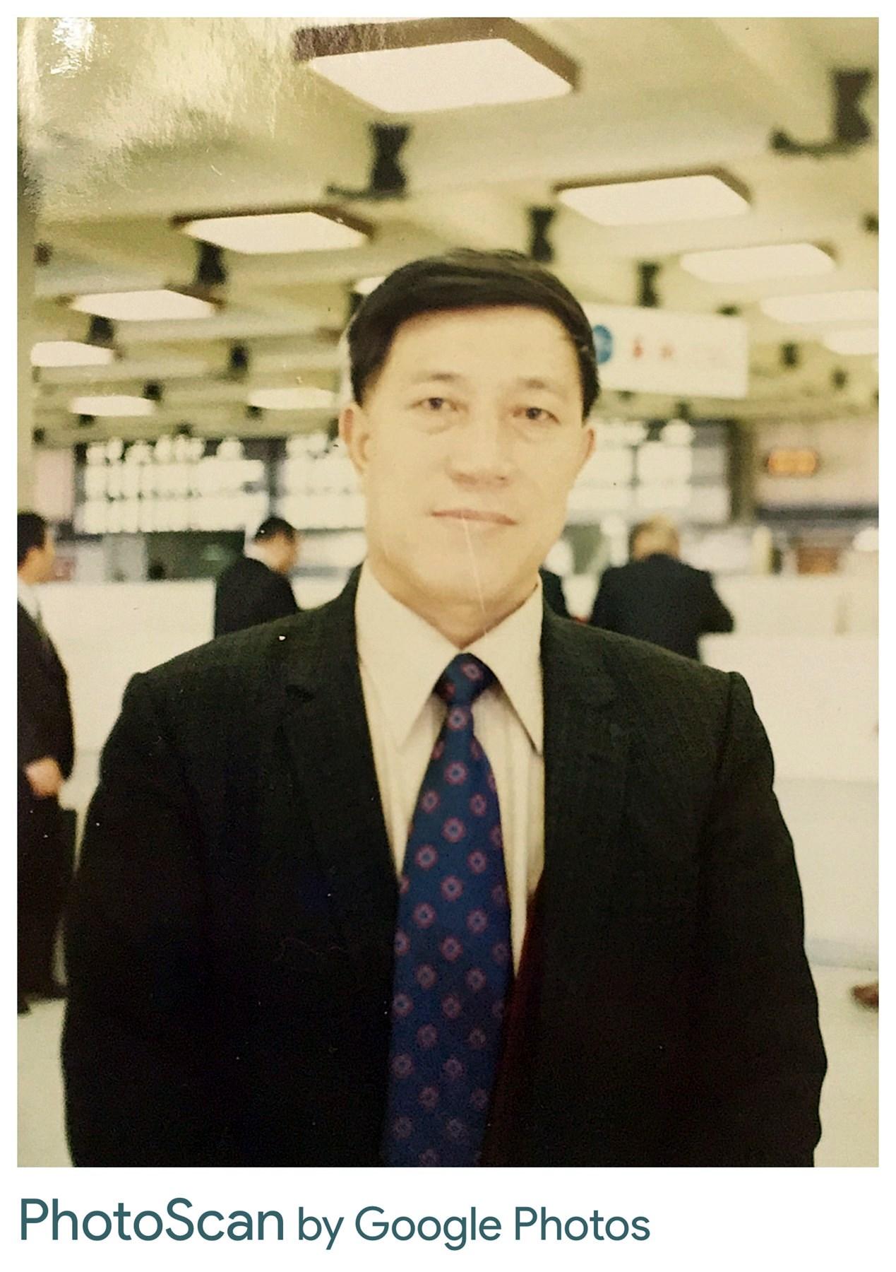 Gien Shin  Chen