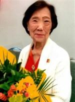 Charmaine Chang