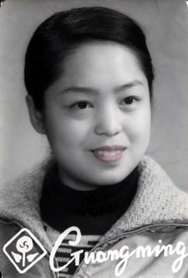 Sumei Han