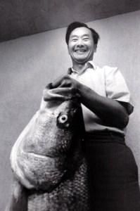 John Gahn  Wong